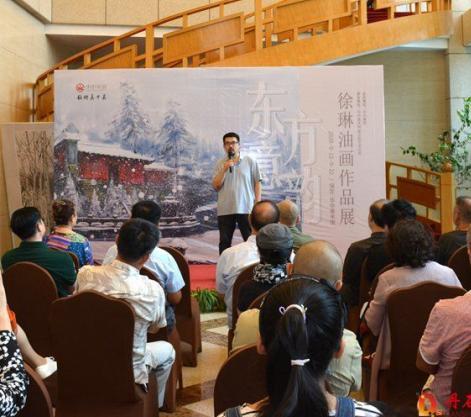 徐琳油画作品展在华中美术馆隆重开幕