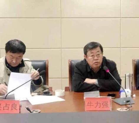 保定市书法家协会召开第七届主席团第二会议