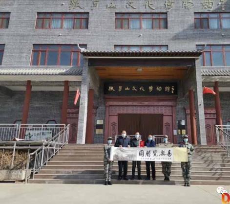 《易县览胜图》亮相狼牙山文化博物馆