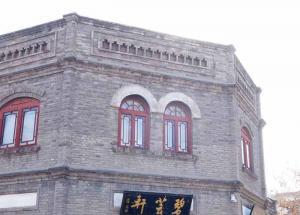 碧芸轩画廊