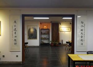曼陀堂书法艺术学校