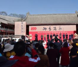 献礼建党100周年——向素简华·刘向华书法展开幕