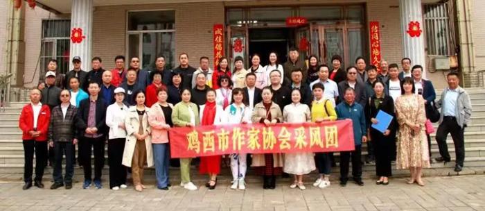 鸡西市作家协会党史学习教育采风团走进云山农场