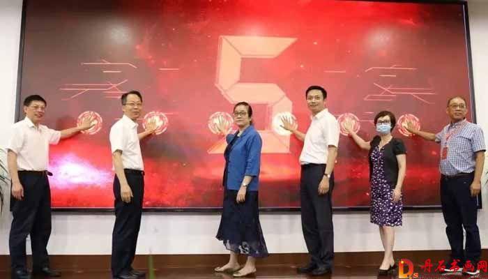 全国长三角明清书学研讨会在台州举行