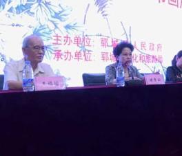郓城县举办王福增先生作品捐赠仪式暨师生书画展